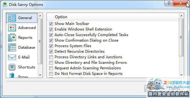 Disk Savvy(x32)(硬盘空间分析工具)下载