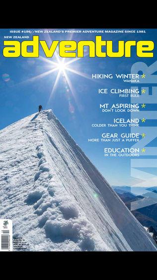 Adventure Magazine软件截图0