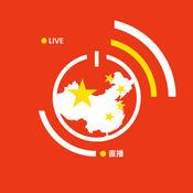 中国电视直播