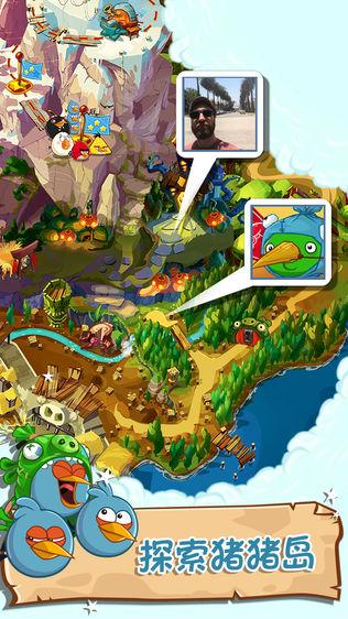 Angry Birds Epic RPG软件截图2