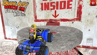 ATV Bike Dunk Race软件截图1