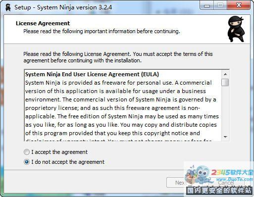 System Ninja(系统忍者)下载