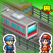 箱庭铁道物语