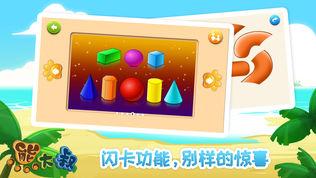 宝宝拼图:ABC软件截图2