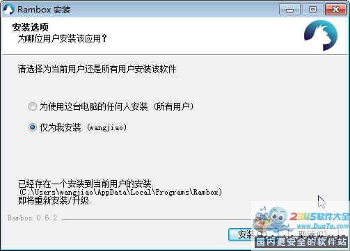 Rambox(聊天聚合应用) for Mac下载