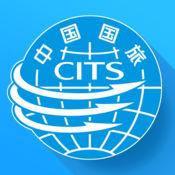 中国国旅CITS
