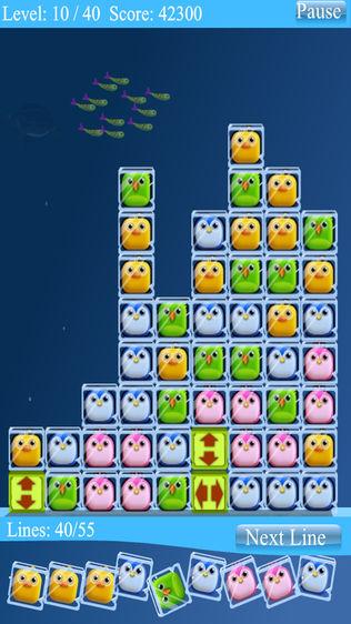 冰冻企鹅软件截图1