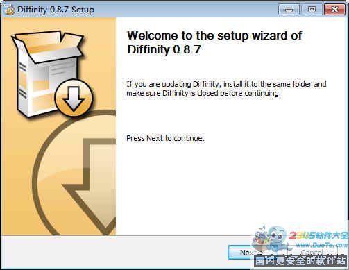 Diffinity(代碼對比工具)下載