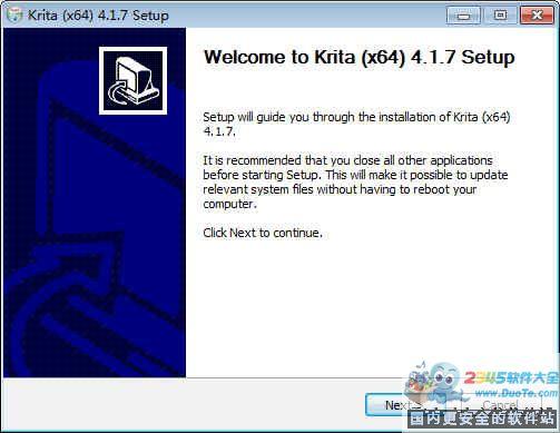 Krita(图形编辑软件) 64位下载