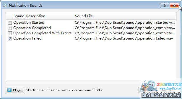 文件清除工具(Dup scout) 32位下载