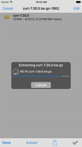 Rar解压利器+软件截图2