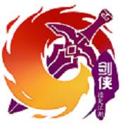 剑侠:指尖江湖苹果版