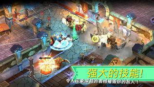 Dungeon Legends软件截图2
