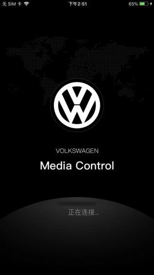 多媒体控制软件截图0