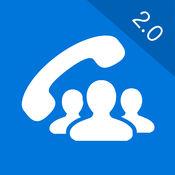 263电话会议