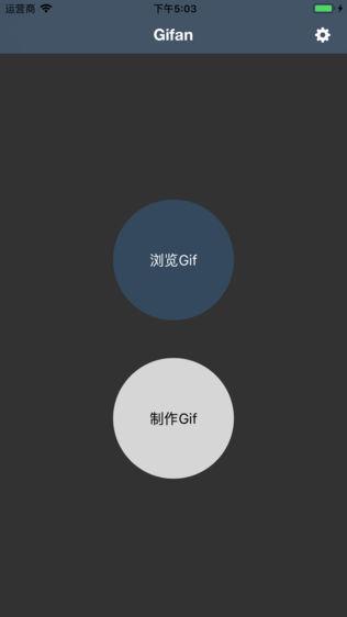 吉爱福软件截图0