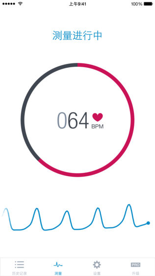 心率监测仪 Runtastic Heart Rate软件截图0