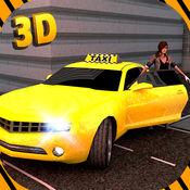 出租车汽车模拟器3D