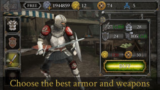 骑士战斗: 中世纪竞技场软件截图2