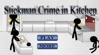 火柴人厨房谋杀案软件截图0
