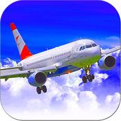 飞机飞行模拟器3