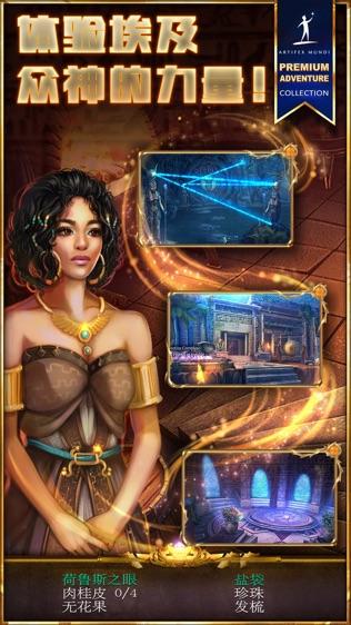 狩魔者4软件截图2