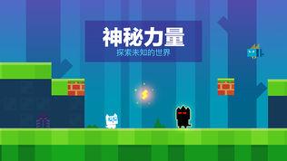 超级幻影猫软件截图1