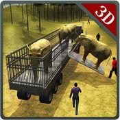 动物园动物运输卡车
