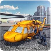 市直升机模拟器