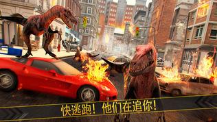 神奇 恐龙 赛车软件截图0