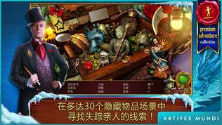 西藏冒险软件截图1