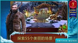 西藏冒险软件截图2