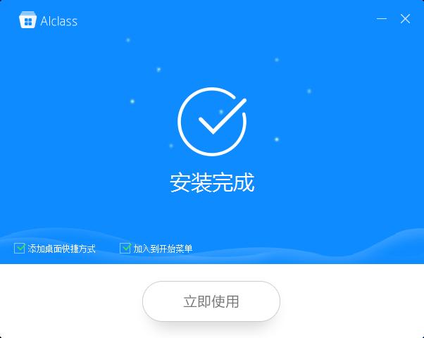 AIclass(乐学云教学) 下载