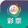 666彩票APP