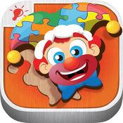 幼儿教育拼图咣戏 Puz
