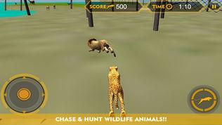 野生动物猎豹攻击模拟器3D软件截图2