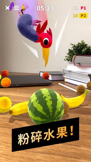 Flippy Friends Fruit Crush AR软件截图1
