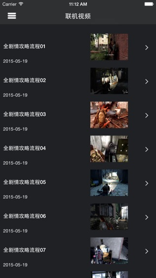 Guides for The Last Of Us软件截图1