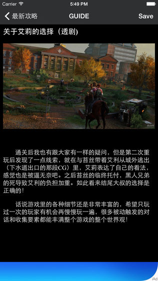 Guides for The Last Of Us软件截图2