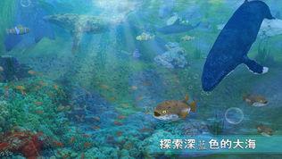 蓝鲸生存挑战模拟器游戏: 愤怒的鲨鱼攻击进化软件截图2