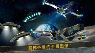 王牌 星球大战 类 宇宙 船 打仗 飞行 模拟器软件截图1