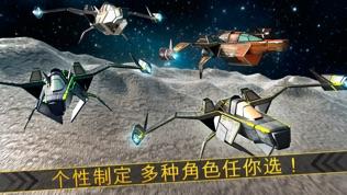 王牌 星球大战 类 宇宙 船 打仗 飞行 模拟器软件截图2