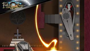 月圆之旅:猎魂人的推理之夜(密室逃脫游戏)软件截图1