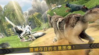 神奇狼人和狗狗冲突软件截图1