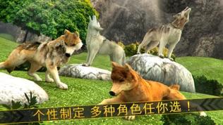 神奇狼人和狗狗冲突软件截图2
