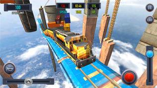 火车游戏不可能的Sim软件截图1