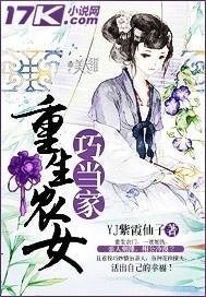 重生农女巧当家 七猫小说