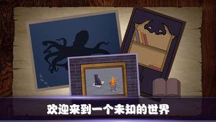 密室逃脱(中文版)软件截图0