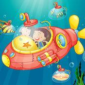 潜水艇大冒险