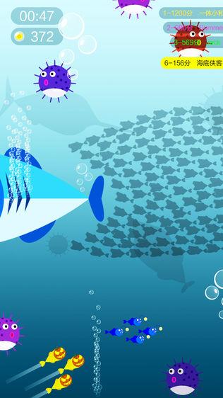 鱼群大作战